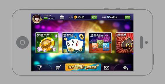 Онлайн казино multi