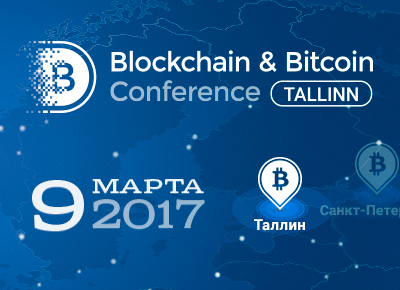 Tallinn Blockchain Conference