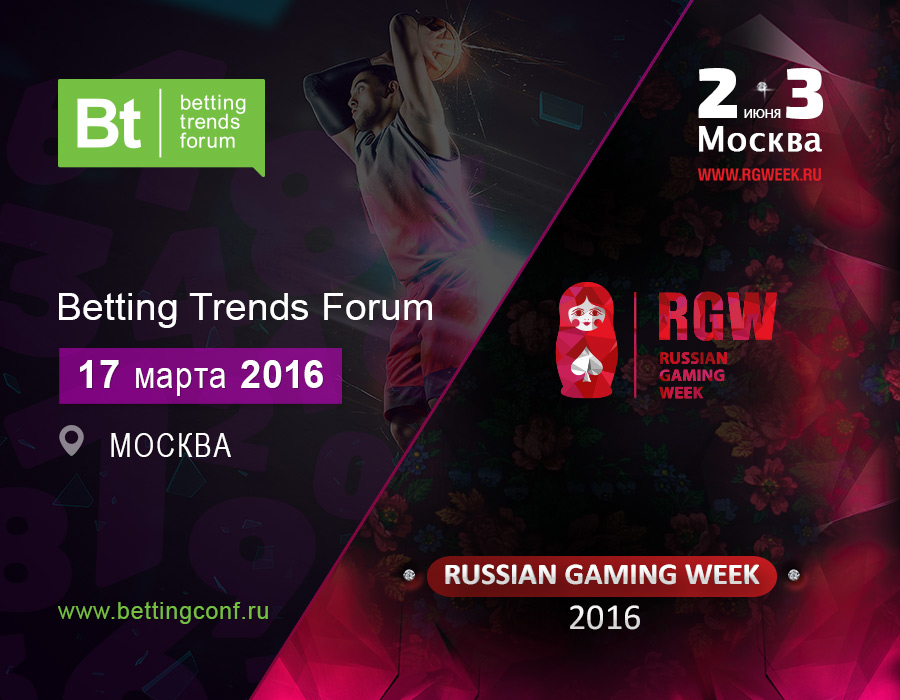 BettingTrendsForum/RGW logo