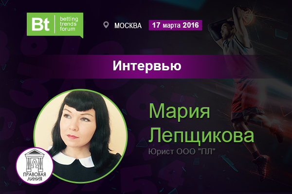 Мария Лепщикова Betting Trends Forum