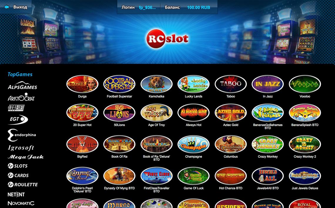 Ігри азартні карти грати безкоштовно